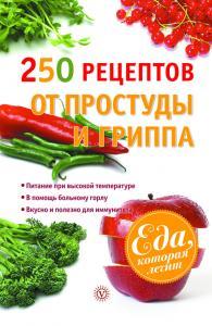 Рецепты с калориями посчитанными