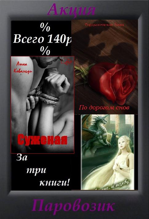 russkie-lesbiyanki-v-sperme