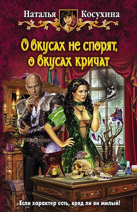 Валентина москаленко книги читать онлайн