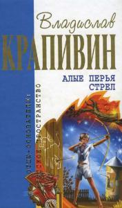 Обложка книги абанов виталий элита империи вторая