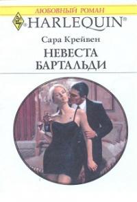 аренда однокомнатных тулулу романы про итальянские мужья тур Орлёнок (экраноплан)