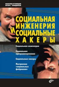 юлия архарова читать лабиринты ночи читать