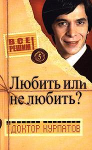 Гарда детективное агентство