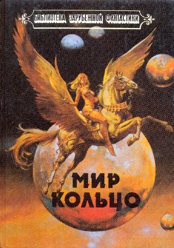 Читать книги любовная фантастика романы