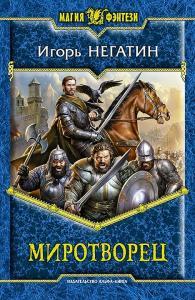 Чехов рассказы трилогия читать