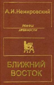 Читать книгу русский язык 7 класс баранов