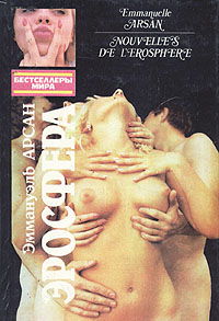 eroticheskoe-foto-r-pisanki