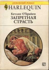 zrelaya-trahaetsya-s-patsanami