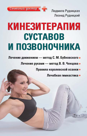 9 упражнений для суставов