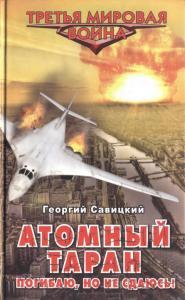 Обложка Тургенев, сын Ахматовой (сборник)
