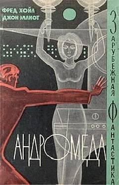Фантастика другие планеты книги