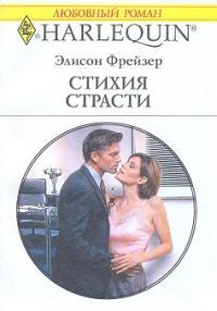 Якобссон дневник берта fb2