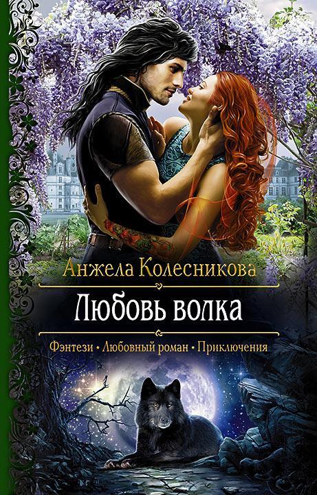 Книги фантастика циклы и серии