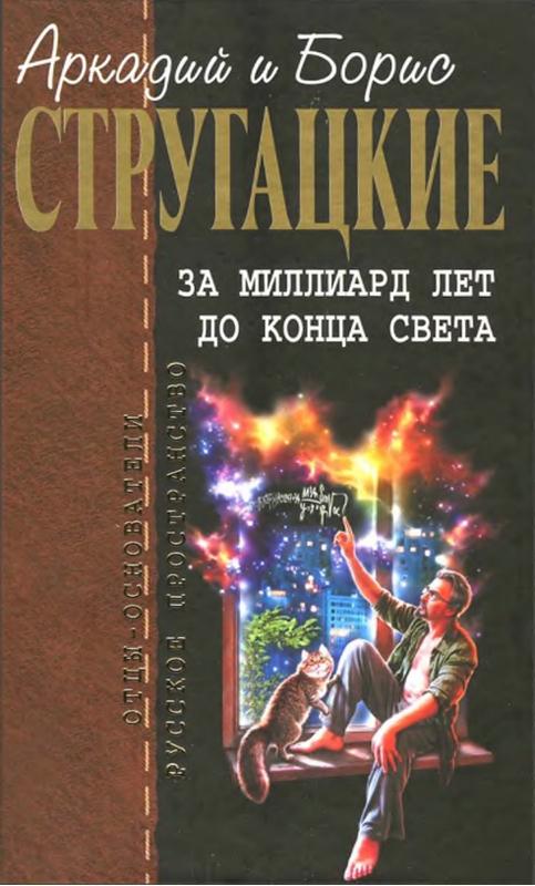 Емельянов рассказы о гайдаре читать i