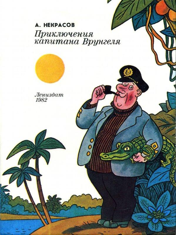 Учебник воробьева по микробиологии читать i