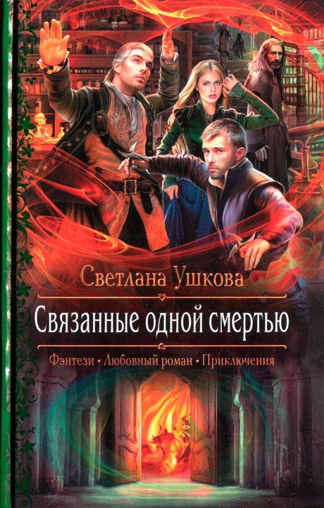 Русские народные сказки и другие читать