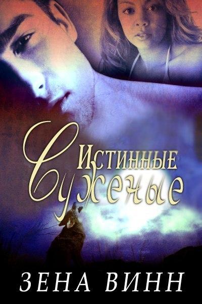 эротическая литература про жену