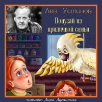 Русского fb2 дневник украинца