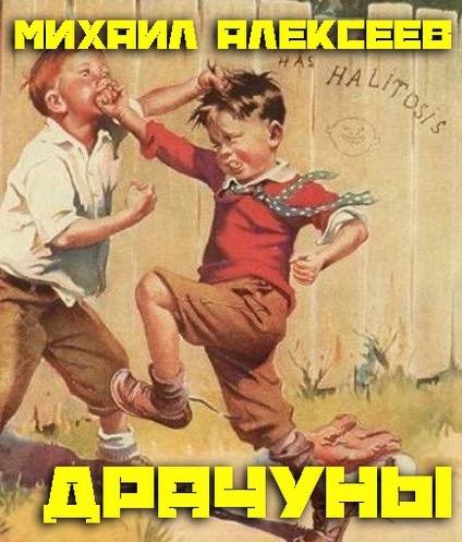 porno-video-rugayutsya-russkim-matom