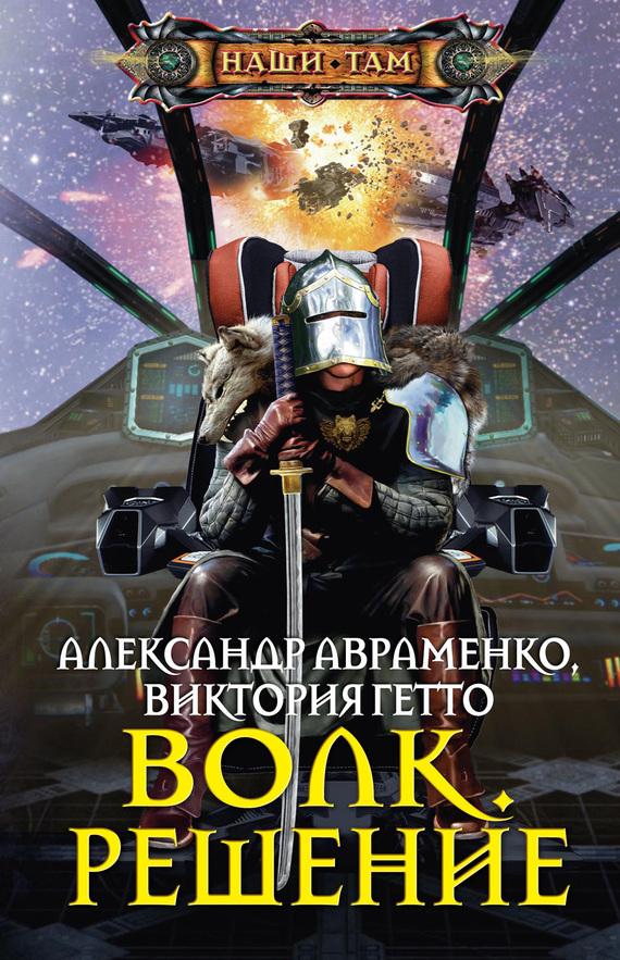 Дональд кнут книги читать