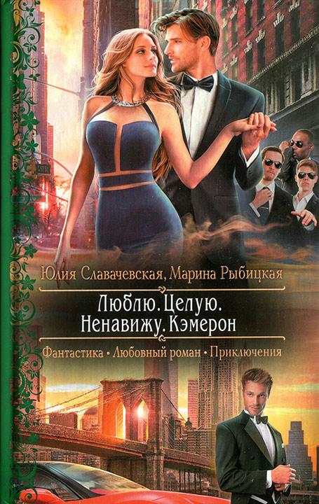 Лучшие книги фантастика последних лет