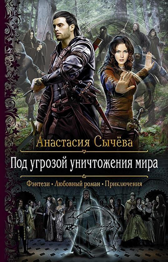 Алексина алена книги скачать