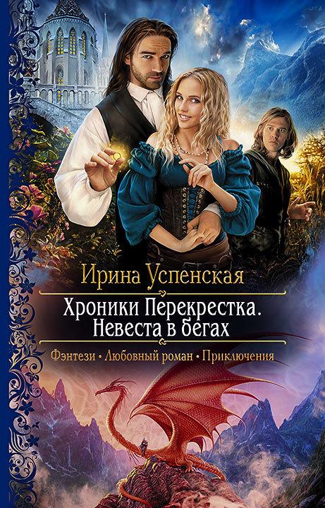 Библиотека LoveReadme  чтение книг онлайн
