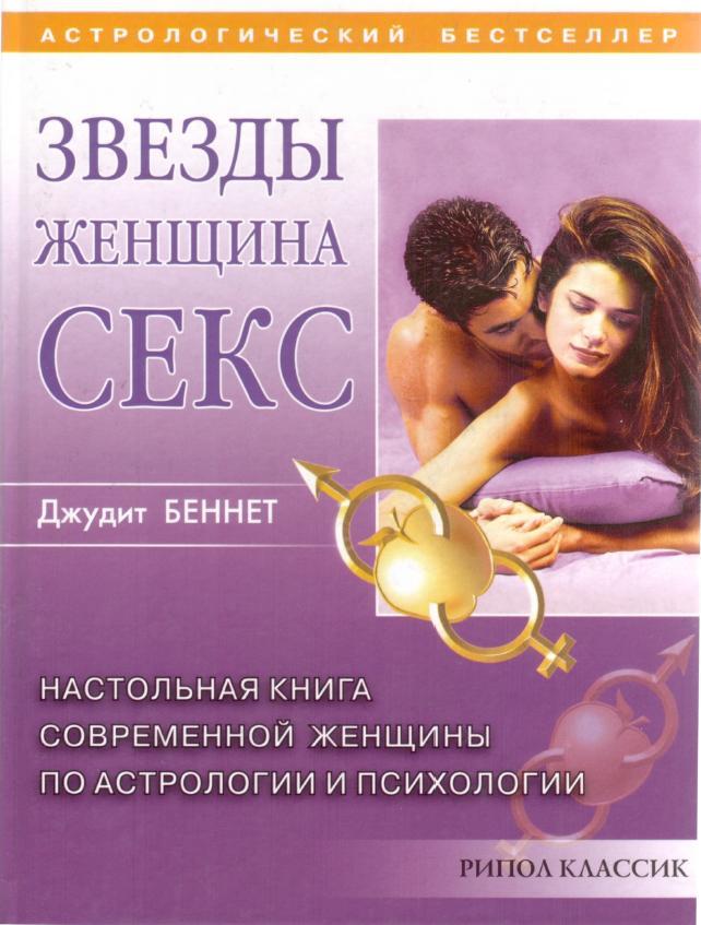 fetish-sherstyanih-kolgotok