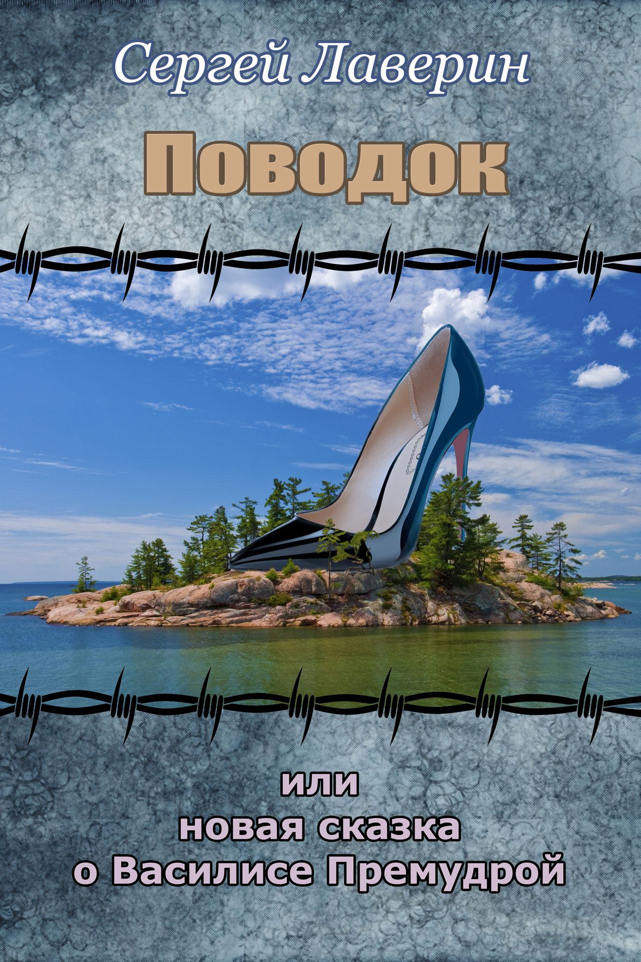 Эротика - Любовные романы - Художественная литература ...
