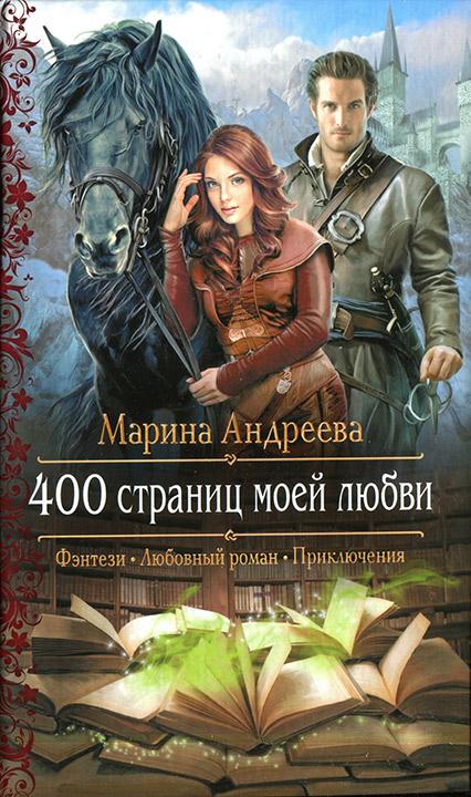 Лучшие книги о фантастике 21 века