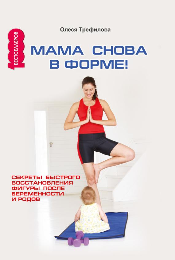 Секреты беременности