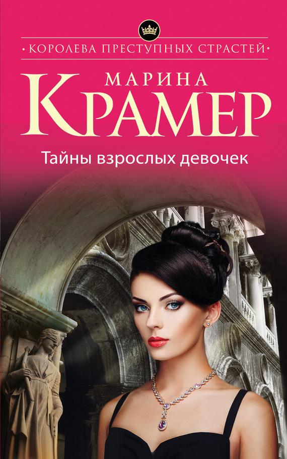Книга рекордов россии читать