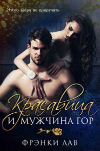 Современный эротический роман читать онлайн бдсм