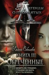 Украна секс meta ua сайт
