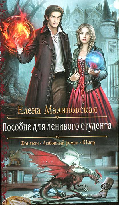 Интересная фантастика книги 2017