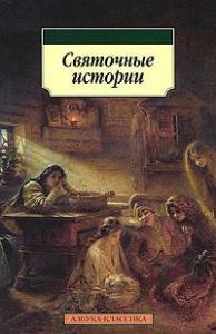 Милена Завойчинская: читать онлайн лучшие книги
