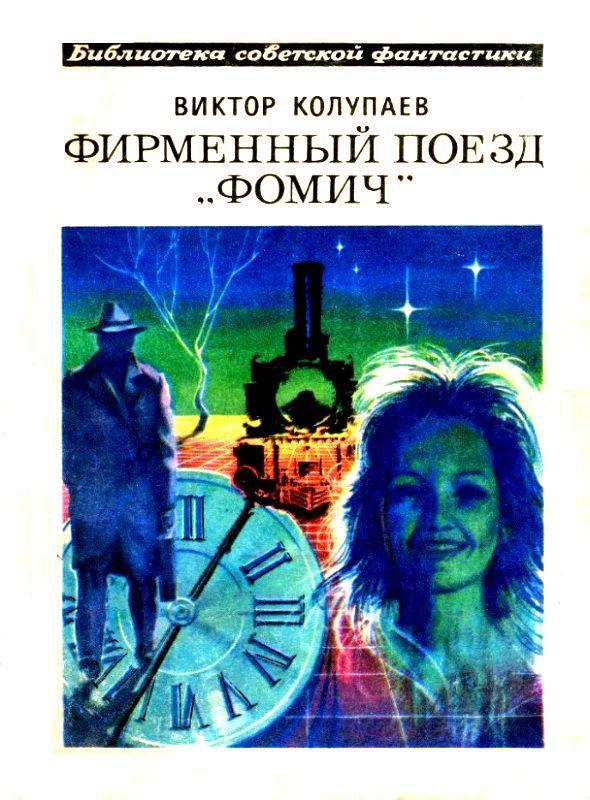 Читать лучшие книги по космической фантастике