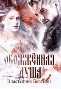 Любовные порно романы о вампирах