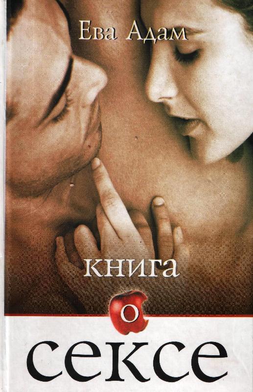 devushka-drochit-skvirtom