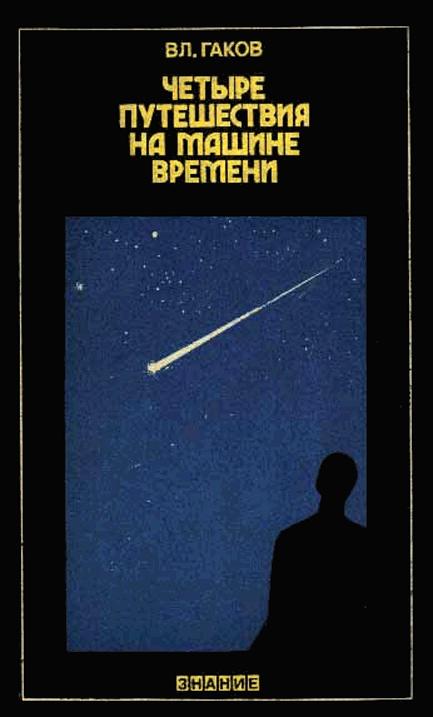 Лучшие фильмы фантастика по книгам