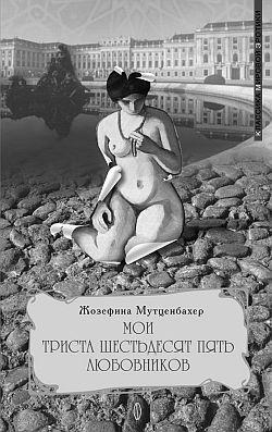 Эротика читать классика лесбиянки фото галереи