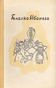 Книга стейси кестуик проклятая влажность 2