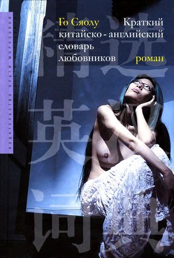 icq-nomera-devushek-dlya-seksa