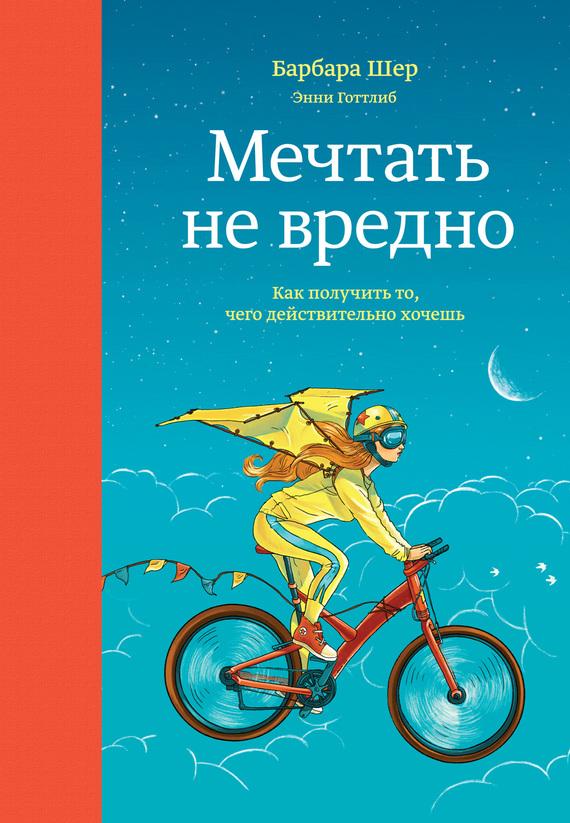 Книги с рисунками читать онлайн