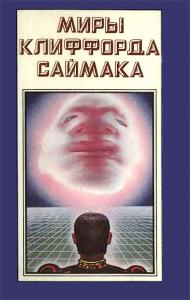 Книга Тургенев, сын Ахматовой (сборник)