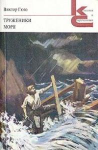 Русская романтическая новелла fb2