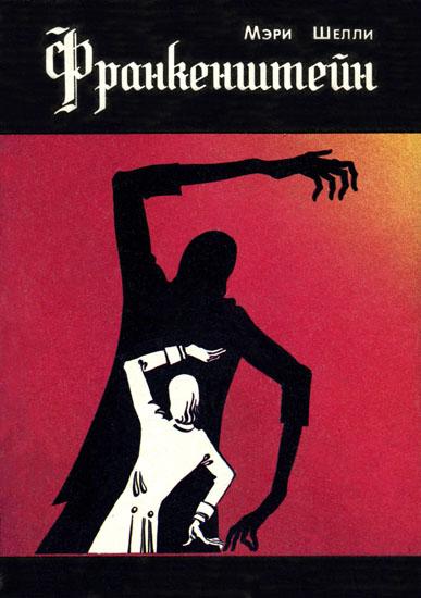Какую книгу фантастику можно почитать