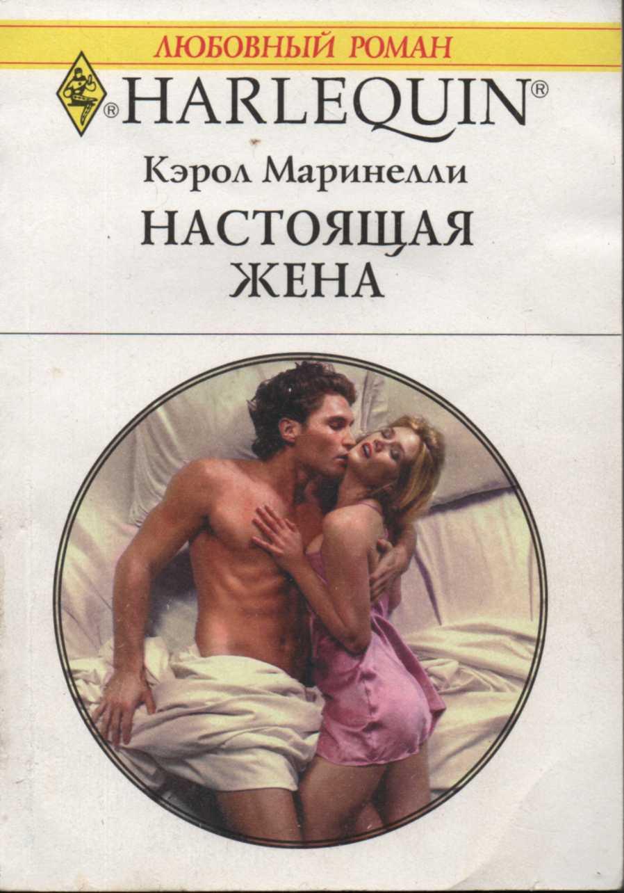 Рассказы романы эротиеа онлайн 15 фотография