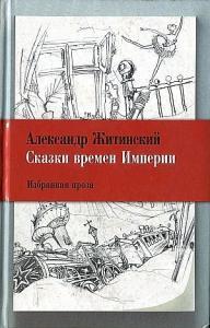 Сочинение-рассуждение егэ по тексту ю бондарева